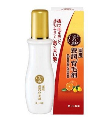 50 megumi - 養潤豐澤養髮精華-160ml