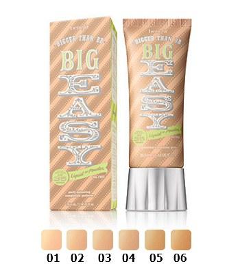 benefit - 顏容易美膚霜