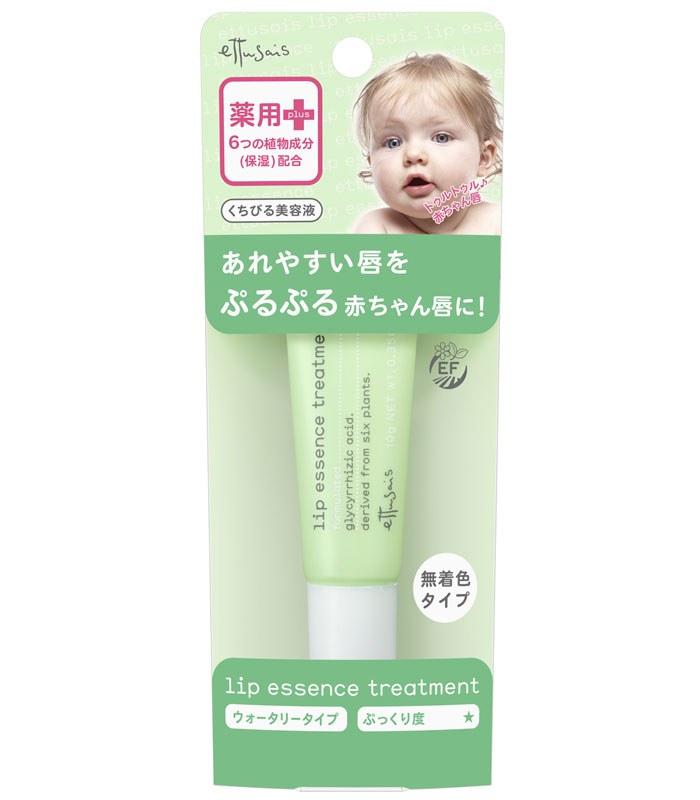 ettusais 艾杜紗 - 草本修護護唇精華液 - 10g
