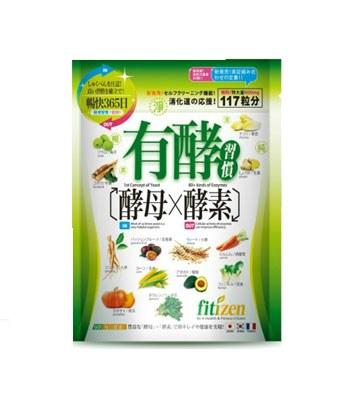 MYHUO Sundries 買貨小東西 - 日研有酵習慣  - 117顆