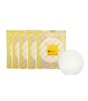 BEAUTE 3 - 黃色212化妝海棉包-5入