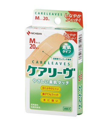 CARELEAVES - 一般型-M-20包/盒