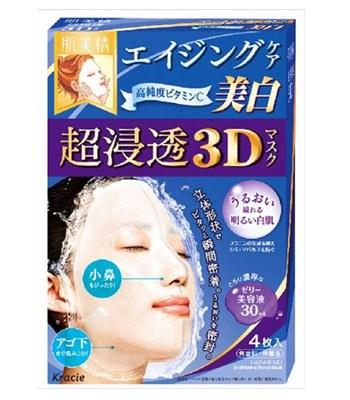 Kracie - 肌美精深層美白3D立體面膜(藍色)-4枚入