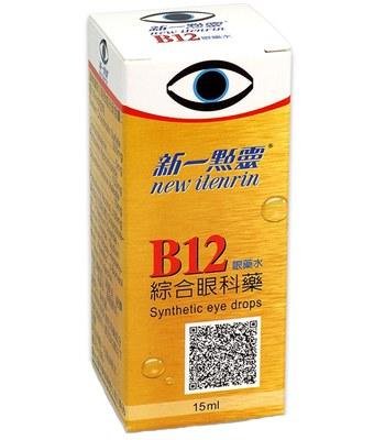 Eye drops - 新一點靈 B12眼藥水-15ml