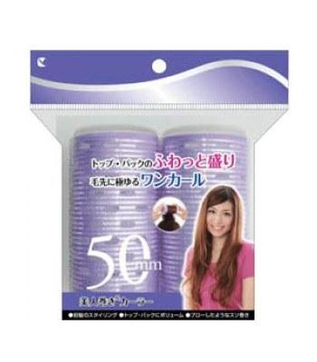 KAI 貝印 - 新型便利髮捲 - 2入