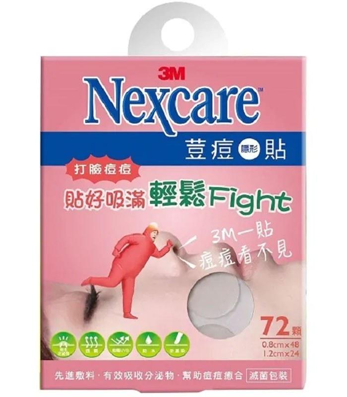 3M - Nexcare隱形荳痘貼 -綜合型 - 72個