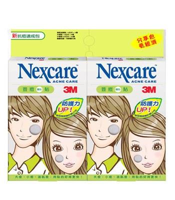 3M - Nexcare隱形荳痘貼-新抗痘速成包-2盒/62片