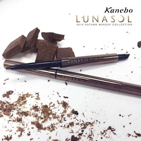 KANEBO 佳麗寶 - 晶巧纖柔眼線筆 - 0.1g