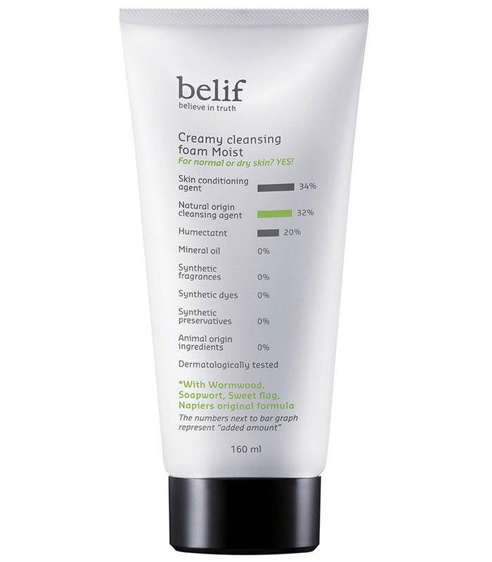 belif - 菖蒲溫和滋潤洗面乳  - 160ml