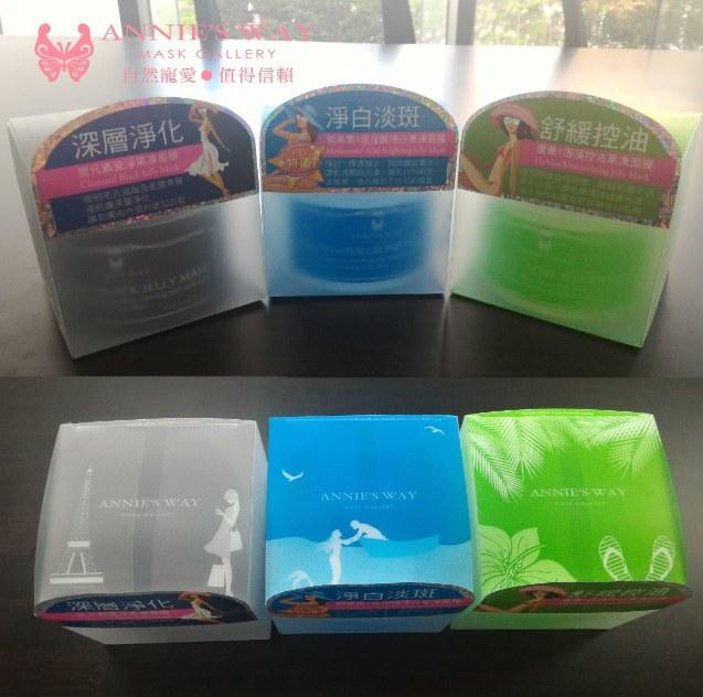 Annie's Way - 碳元素瓷淨果凍面膜 (夏日限量包裝)  - 250ml
