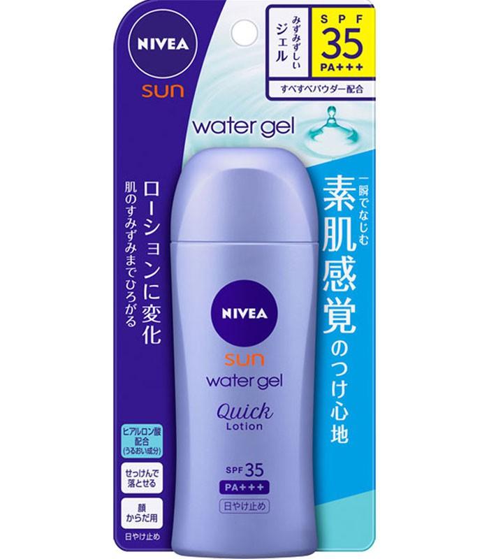 Japan buyer_makeup 日本美妝專區 - 妮維雅清爽日常防曬乳霜  - 80g