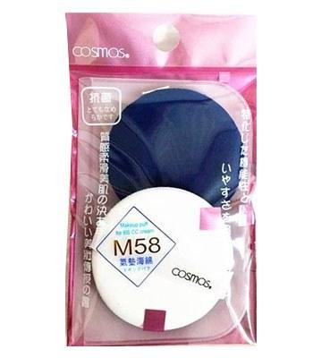 COSMOS - M58 智慧氣墊海綿-2入
