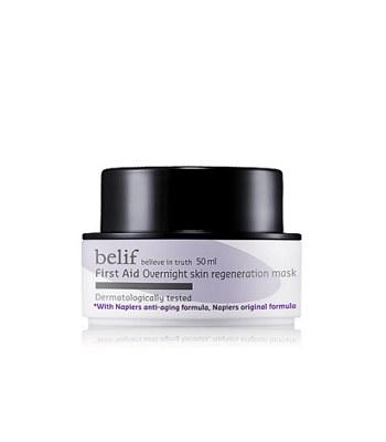 belif - 彈力賦活急救晚安面膜-50ml