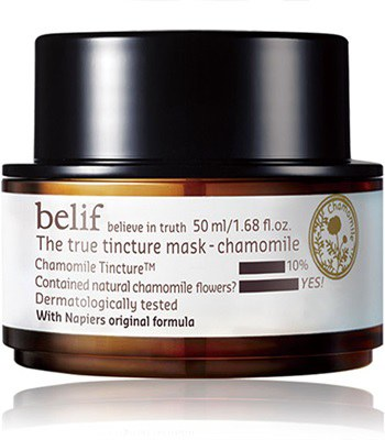 belif - 洋甘菊循環面膜-50ml