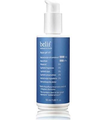 belif - 超涵水凝膠精露-50ml