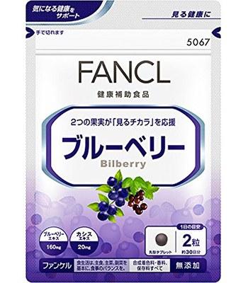 FANCL 芳珂 - 護眼藍莓精華  - 60粒/30日