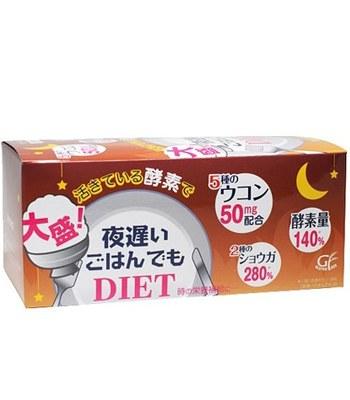 Japan buyer - 新谷酵素果蔬夜間酵素- 橙色加強版-6粒*30袋/盒