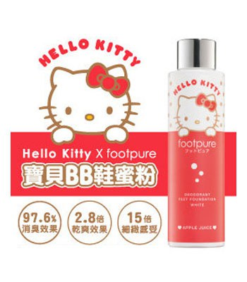 Footpure - Hello Kitty 寶貝BB鞋蜜粉-香蘋果漾-60g