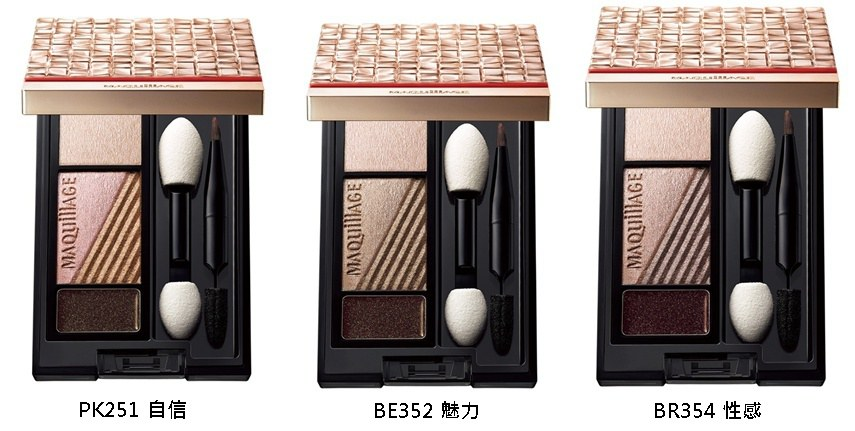 SHISEIDO TOKYO 資生堂東京櫃 - 心機星魅 閃爍光眼影 - 3g