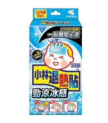 Kobayashi - 小林退熱貼兒童用-勁涼冰感-6枚入