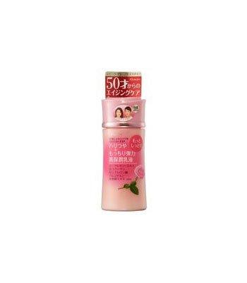 KANEBO  - 【回饋價】50才賦活高保濕乳液-130ml