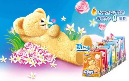 snuggle 熊寶貝 - 衣物香氛袋-花漾香氛  - 21g