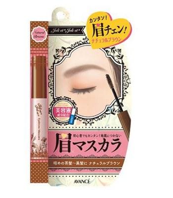 AVANCE - 【回饋價】自然柔色養護眉彩膏