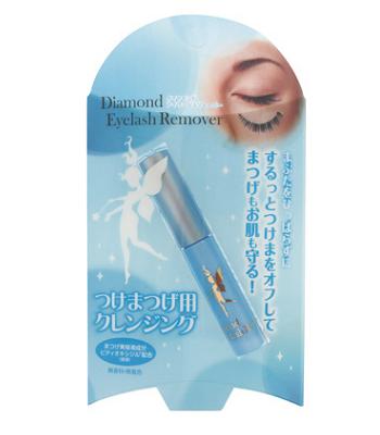 diamond - 假睫毛膠卸除專用液-2.7 ML