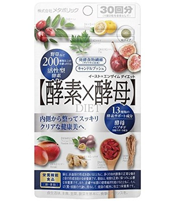 Japan buyer - metabolic日本酵素x酵母-60粒