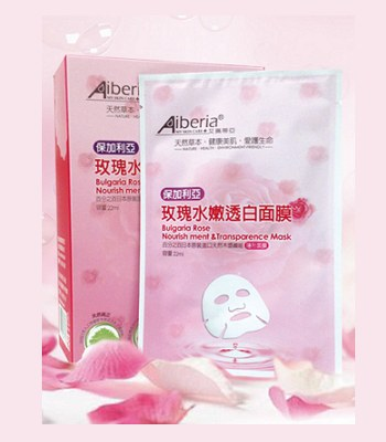 Aiberia - 保加利亞玫瑰水嫩白面膜-10片