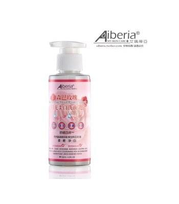 Aiberia - 森巴玫瑰月光柔白潔面乳-120ml