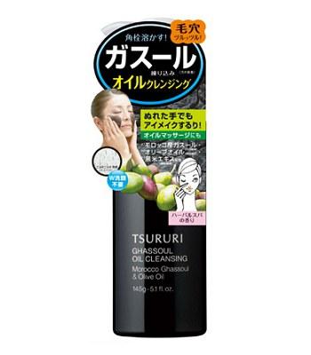 BCL - 小鼻黑泥炭角栓卸妝油-145ml