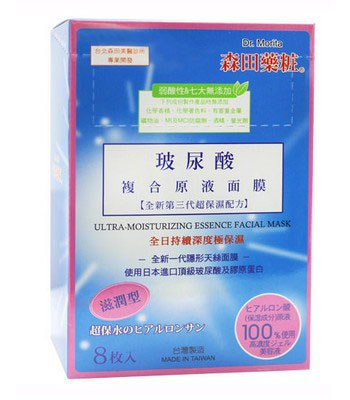 DR. JOU - 玻尿酸複合保濕精華液面膜8入(全新第三代超保濕配方)-8片