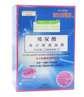 DR. JOU 森田藥粧 - 玻尿酸複合保濕精華液面膜  - 8片