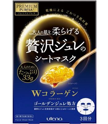UTENA - 膠原蛋白極奢黃金凍凝面膜-3入