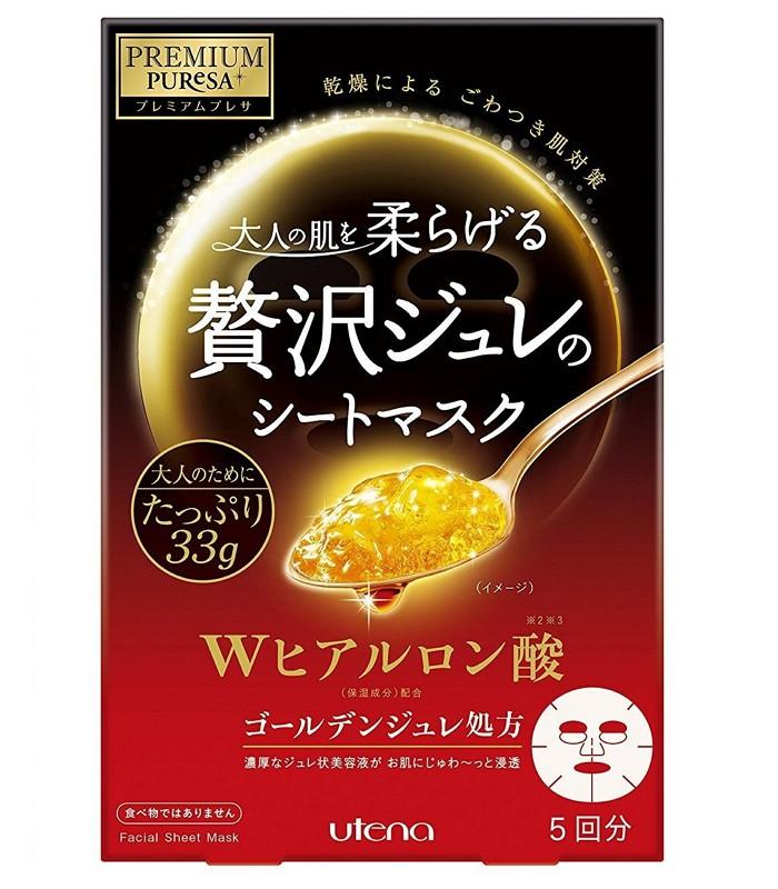 UTENA - 玻尿酸極奢黃金凍凝面膜  - 3入