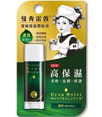 MENTHOLATUM  - 深層保濕潤唇膏-薄荷-4.5g