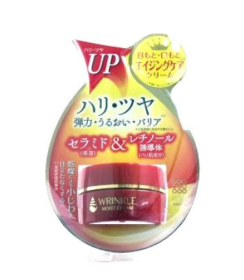MEISHOKU  - WRINKLE 細紋修護保濕乳霜-30g