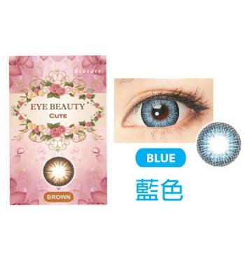 EYE BEAUTY - 愛妝 日拋彩色隱形眼鏡 - 藍色