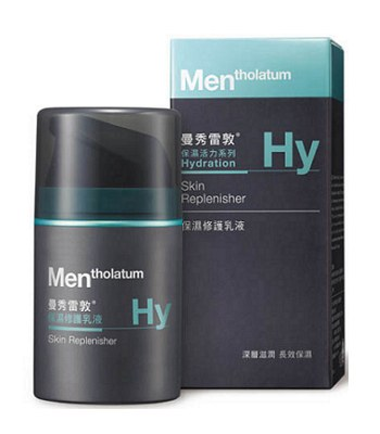 MENTHOLATUM  - 男士Men保濕修護乳液-50ml