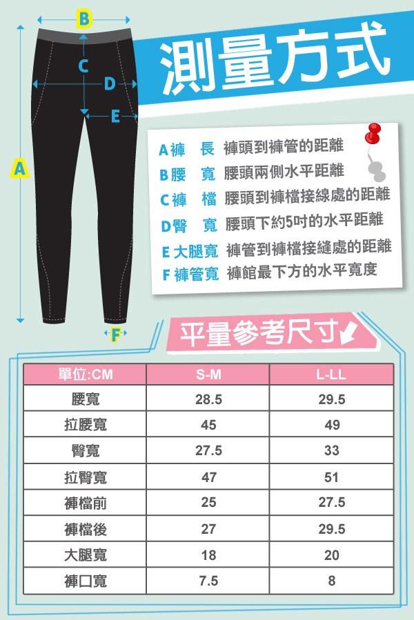 E.Heart - 輕塑曲線壓力褲(時尚斑馬紋) - 1入