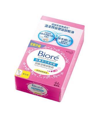 Biore - 頂級深層卸粧棉(補充包)-44片