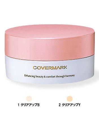 COVERMARK - 草本修護蜜粉(盒+蕊) - 25g