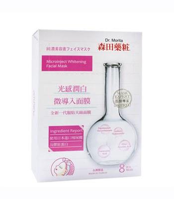 DR. JOU - 光感潤白微導入面膜-8片