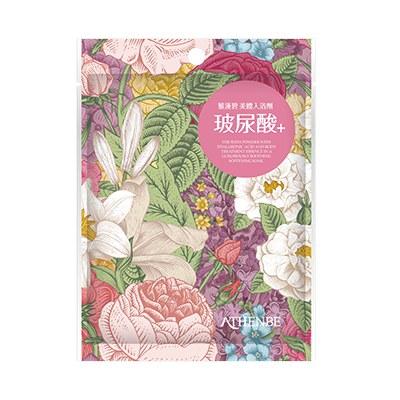MYHUO LifeStyle - 雅蓮碧 美體入浴劑