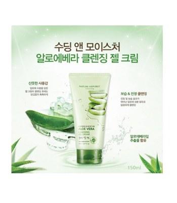 NATURE REPUBLIC - 80%蘆薈保濕卸妝乳-150ml