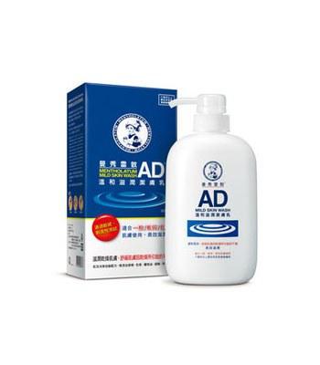 MENTHOLATUM  - 【回饋價】AD溫和滋潤潔膚乳-500ml