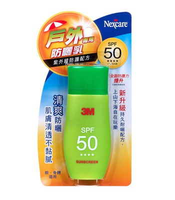 3M - 戶外專用防曬乳SPF50