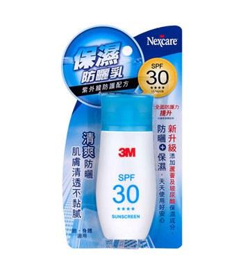 3M - 清爽保濕防曬乳SPF30-40ml