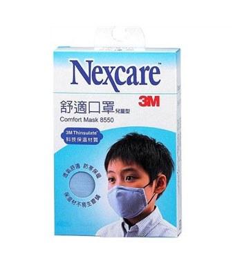 3M - 舒適口罩兒童